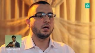 """قصة نجاح """"أحمد السوافيري"""" من قطاع غزة"""