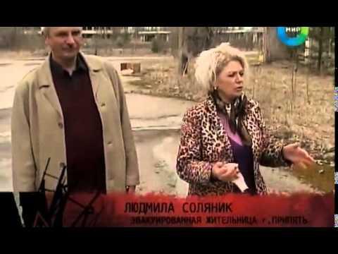 ЧЁРНАЯ БЫЛЬ  Чернобыль 25 лет спустя