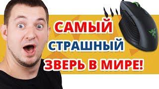 ЛУЧШЕ Чем DEATHADDER! ✔ Обзор Игровой Мыши Razer Basilisk!