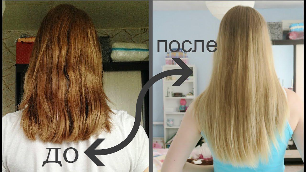 Осветление окрашенных волос в домашних условиях