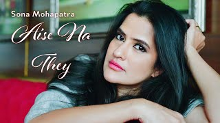 Aise Na They Official Song Sona Mohapatra Ram Sampath Amitabh Bhattacharya OmGrown Music
