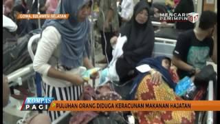 Puluhan Karyawan Dilarikan ke Rumah Sakit Akibat Keracunan Makanan - NET.