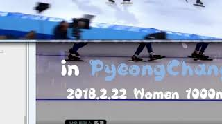 Short Track Skating Image Training Sound PyeongChang 2018 Woman 1000m SemiFinal 1 김아랑