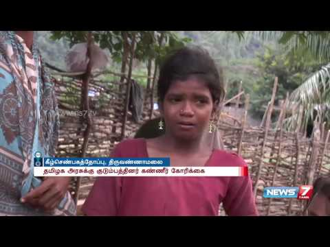 Relatives request to release 32 Tamils arrested in Andhra | News7 Tamil