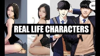 Download Video LOOKISM (외모지상주의) - CHARACTERS IN REAL LIFE MP3 3GP MP4