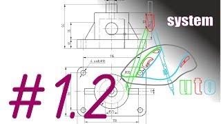 Практический курс AutoCAD (Stage 2). Card 1. Часть 2 (2D)(, 2014-04-16T15:20:44.000Z)