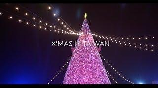 [包車兒童攝影]  xmas聖誕節/ 動物農場大爆發/台北桃園包車旅遊 /小巴老師攝影