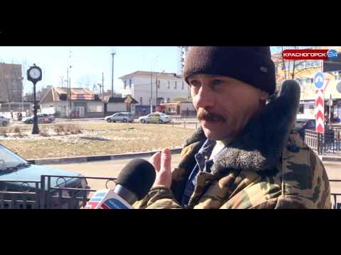 Работа в Красногорске, свежие вакансии Красногорска, поиск