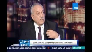 محمد بركة عضو الغرف التجارية :وزارة الصناعة في مصرمش مهتمة بالصناعة ولا تهتم بإغلاق المصانع