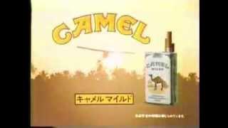 キャメル(CAMEL)のCM'85です。キャメル(CAMEL)ソフトパック、キャメ...