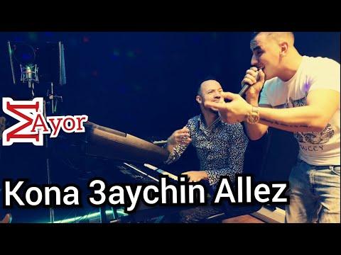 Othman Mayor - Kona 3aychin Allez   عثمان مايور (Studio.Clip)
