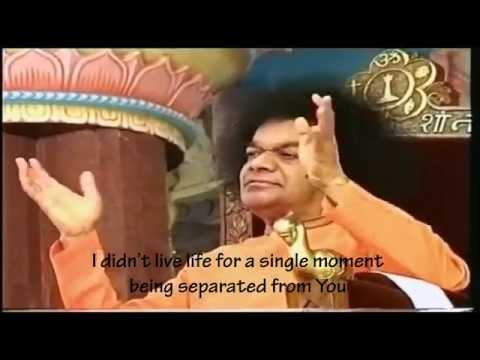 Sab Tera- Sathya Sai Baba