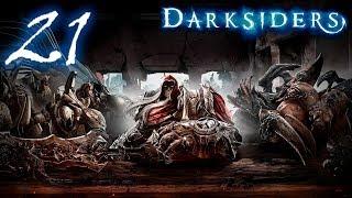Darksiders: Wrath of War прохождение на геймпаде часть 21 Очнувшись в паучьем коконе
