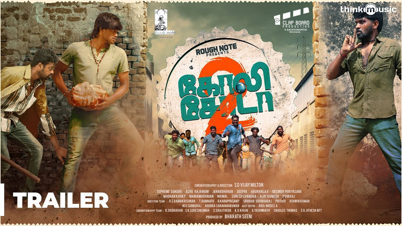 Goli Soda 2 Full Movie Download HD DVDRip 720p 2018