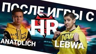 После игры с HR! Anatolich и LeBwa