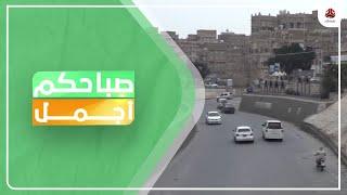 سائلة صنعاء القديمة ...  متنفس سياحي للمواطنين