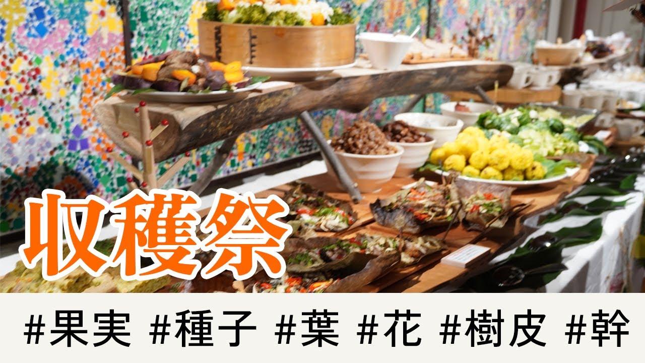 都市森林の収穫祭、街の木の恵みを食に活かす