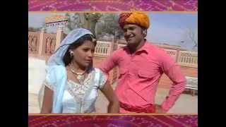Kesariya Banna Rajasthani