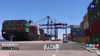 العلاقات الاقتصادية والاستثمارية بين الأردن والإمارات تاريخية وتزخر بالفرص - (14-3-2018)