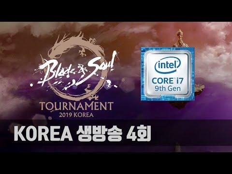 [KOR] 인텔 블레이드 & 소울 토너먼트 2019 KOREA 4회