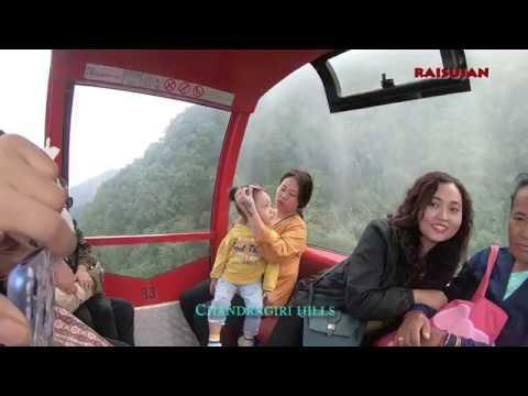 Chadragiri Hills | चद्रगिरी डाडा काठमाडौँ ,  पारिवारिक राम्रो गन्तब्ये स्थान ।