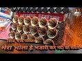 Mera Bhola Hai Bhandari | रिदम स्टार Anand Dhumal Durg का जलवा Jawara Visarjan | Dj Dhumal Unlimited