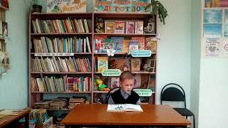 #ЧитаемКраапивина Баранов Д, Кипецкая библиотека