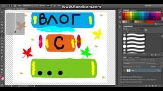 Как я делаю фотошоп для вставки на видео!(Моя группа в ВК-https://vk.com/club111912909., 2016-10-08T15:22:19.000Z)
