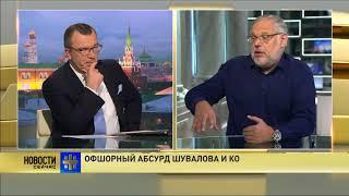 Михаил Хазин: Почему 'независимые' СМИ не пишут о том, что ЦБ 'украл' триллионы?