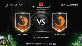 TNC Tigers vs TNC Pro Team, The International SEA QL, game 3 [4ce, Lex]