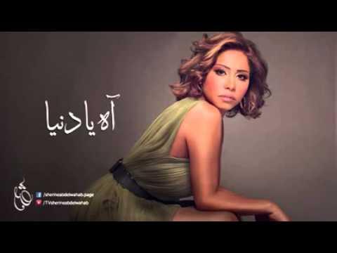 MUSIC MOHAMED GRATUITEMENT TÉLÉCHARGER ABDELWAHAB MP3 GRATUIT