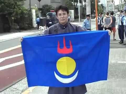 FREE INNER MONGOLIA