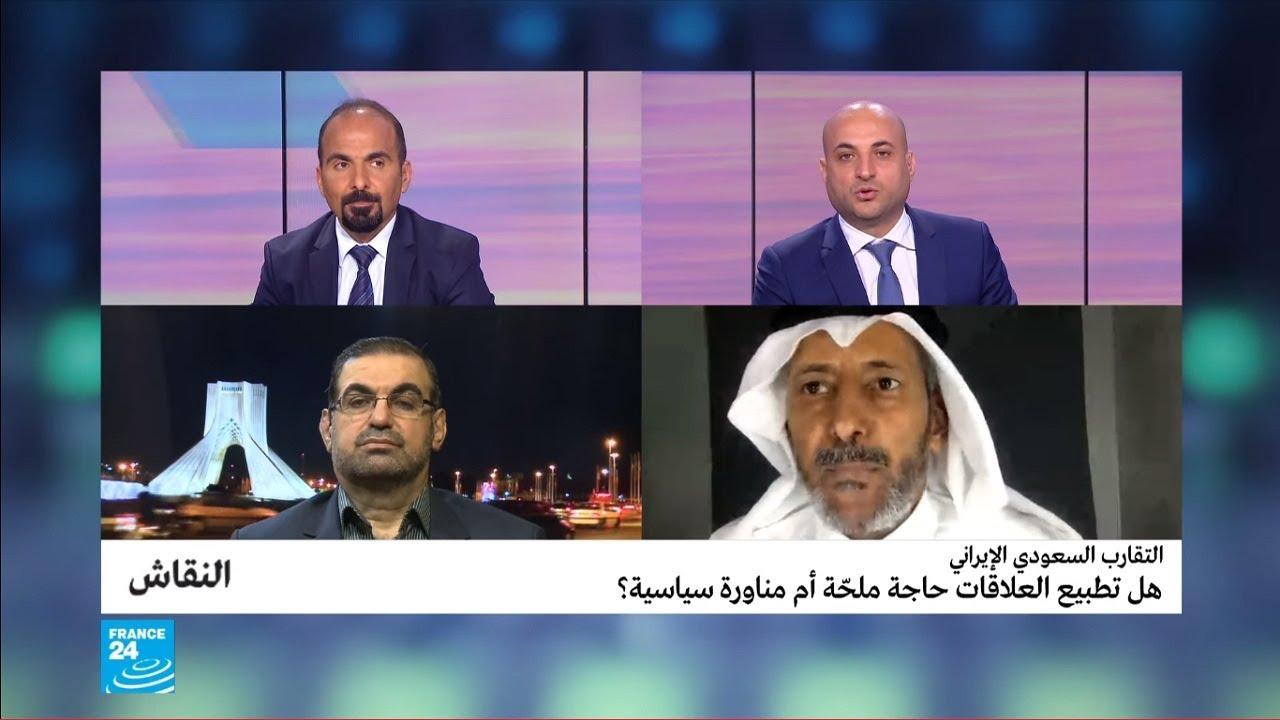 التقارب السعودي الإيراني: هل تطبيع العلاقات حاجة ملحّة أم مناورة سياسية؟  - نشر قبل 2 ساعة