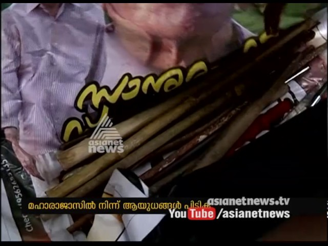 Weapons seized from Maharaja's College college hostel Ernakulam | FIR 4 May 2017