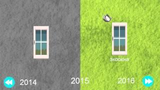 купить хорошие окна(, 2015-08-28T18:55:08.000Z)
