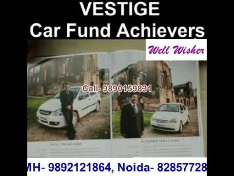 Vestige Car Achievers Book Youtube