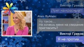 видео Полезные советы: Как встречать Новый год 2016