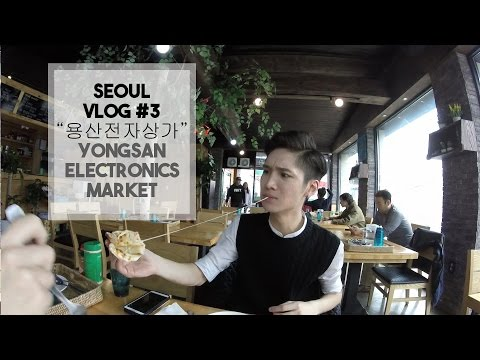 The Yongsan Electronics Market || Vlog