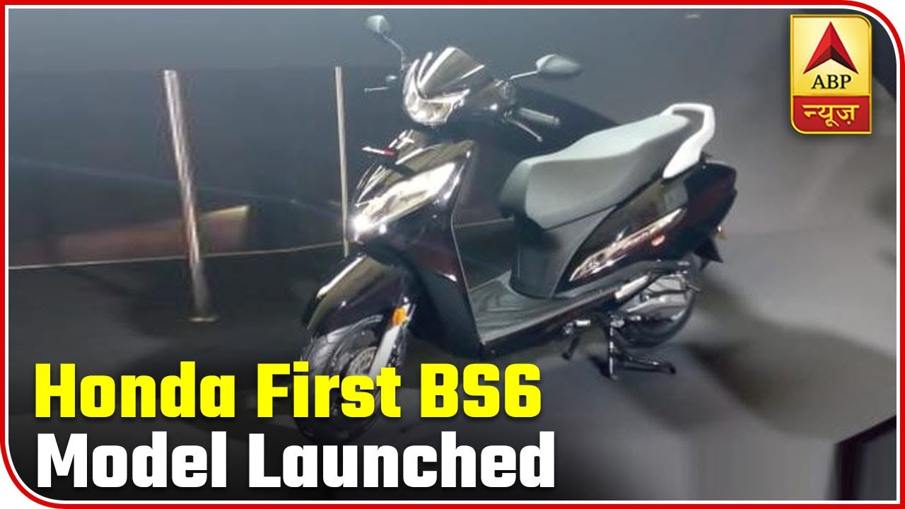 Honda Activa 125 BS6 Launched In India: All You Need To Know | ABP News