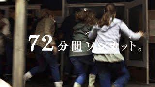 衝撃の72分間ワンカット。史上最多の犠牲者を生んだ単独犯/映画『ウトヤ島、7月22日』特報