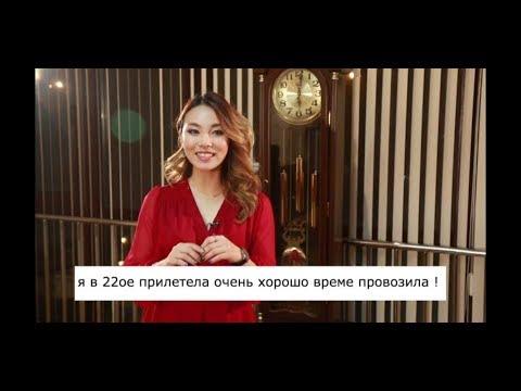 Новогодние поздравления с годом СОБАКИ в Казахстане с Зируза Аyumi Madmen Cristalz Minkyungha경하