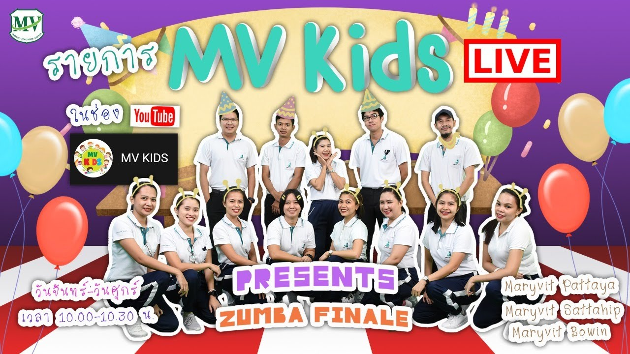MV Kids LIVE : Jun 30,2020