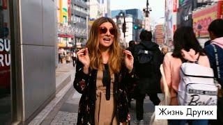 Токио. Жизнь других. Лучшие моменты выпуска от 17.03.2019
