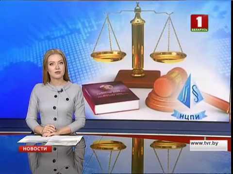 видео: Репортаж ТК