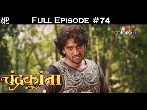 Chandrakanta - 11th March 2018 - चंद्रकांता - Full Episode