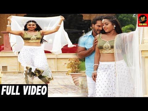 ले गइल दिल हमर | DEEWANAPAN | Full Video | Kheshari Lal Yadav | Kajal Raghwani | Bhojpuri 2017