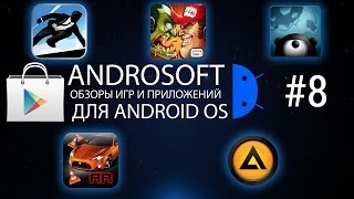 AIMP, Toyota 86 AR, Contre Jour, ZombieWood, Vector - софт для Android, Androsoft #8