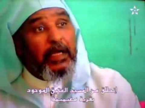 The maliki zawiyah of Tissint (Morocco-Berber area)