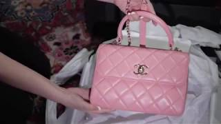 Chanel Purse Unboxing!