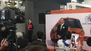リニューアルされた783系・ハウステンボス号の入線とJR九州・青柳社長の話 博多駅 2017年3月18日